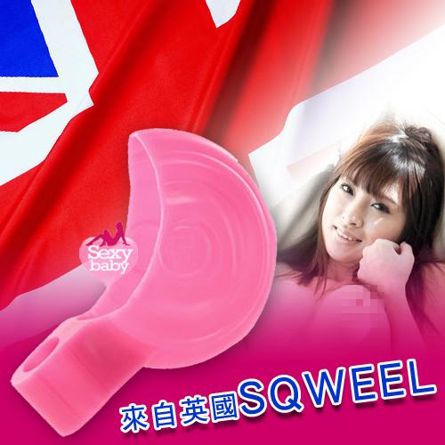 按摩棒-英國SQWEEL-Sqweevee舌輪鋼砲-專用配件+震動棒