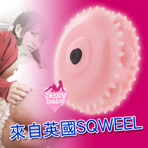 情趣精品-英國SQWEEL-Pearl 珍珠舌輪-專用配件