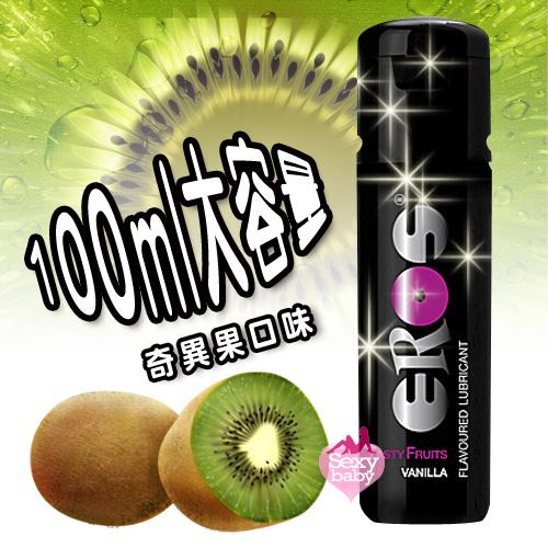 潤滑液-德國Eros-陶醉型奇異果草莓口味水溶性潤滑口交液 100ml