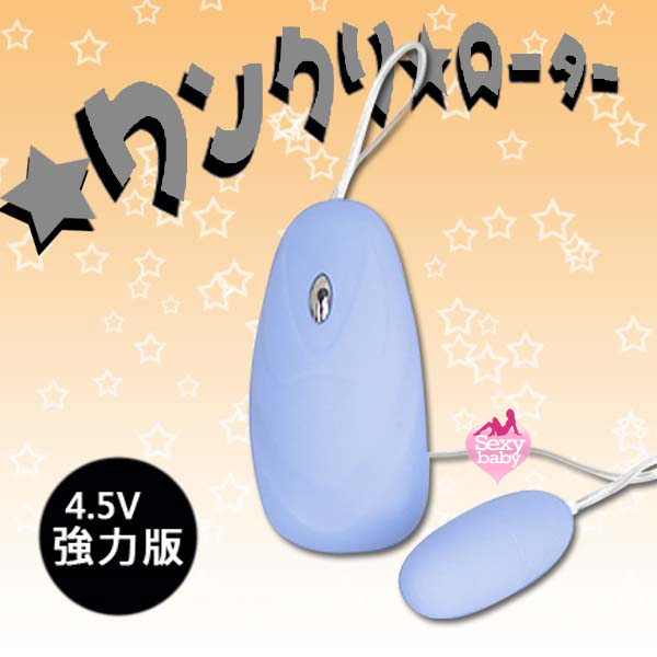 跳蛋-日本激愛鼠12段變頻滑鼠跳蛋