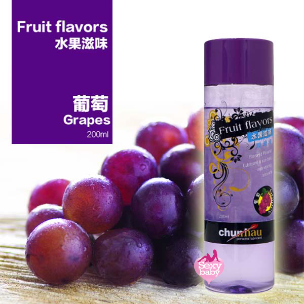 潤滑液-櫻花水果潤滑液(葡萄)