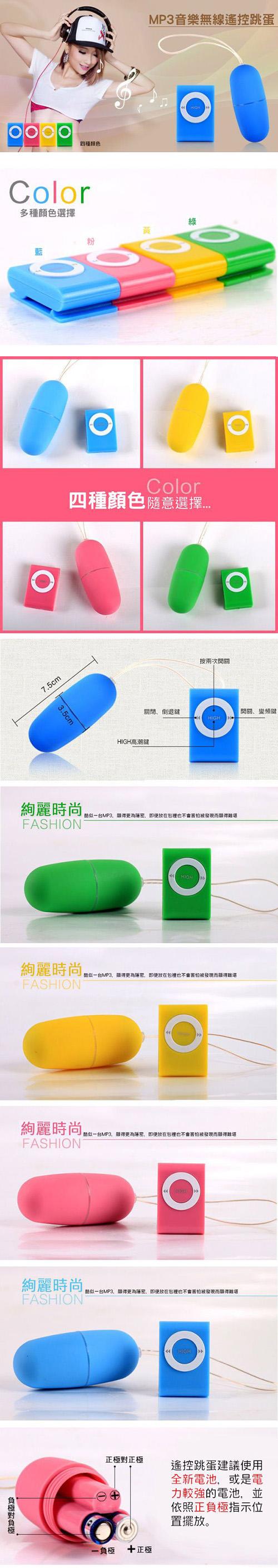 跳蛋-(免運商品)i-EGG-我的顏色我做主 20頻防水靜音遙控跳蛋-(隨機)