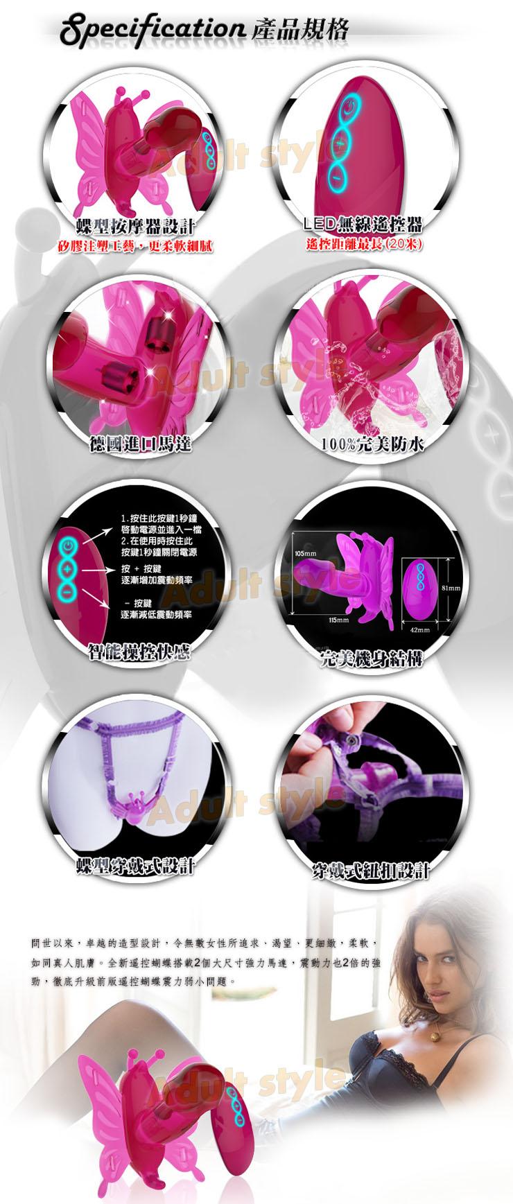 情趣精品-Dibe-雙振穿蝶女用無線遙控穿戴雙震蝴蝶