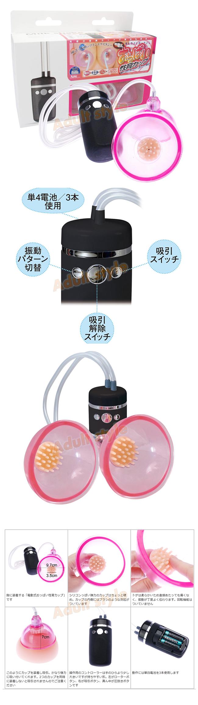 情趣精品-日本NPG-究極愛撫10頻吸+震乳頭愛撫刺激器