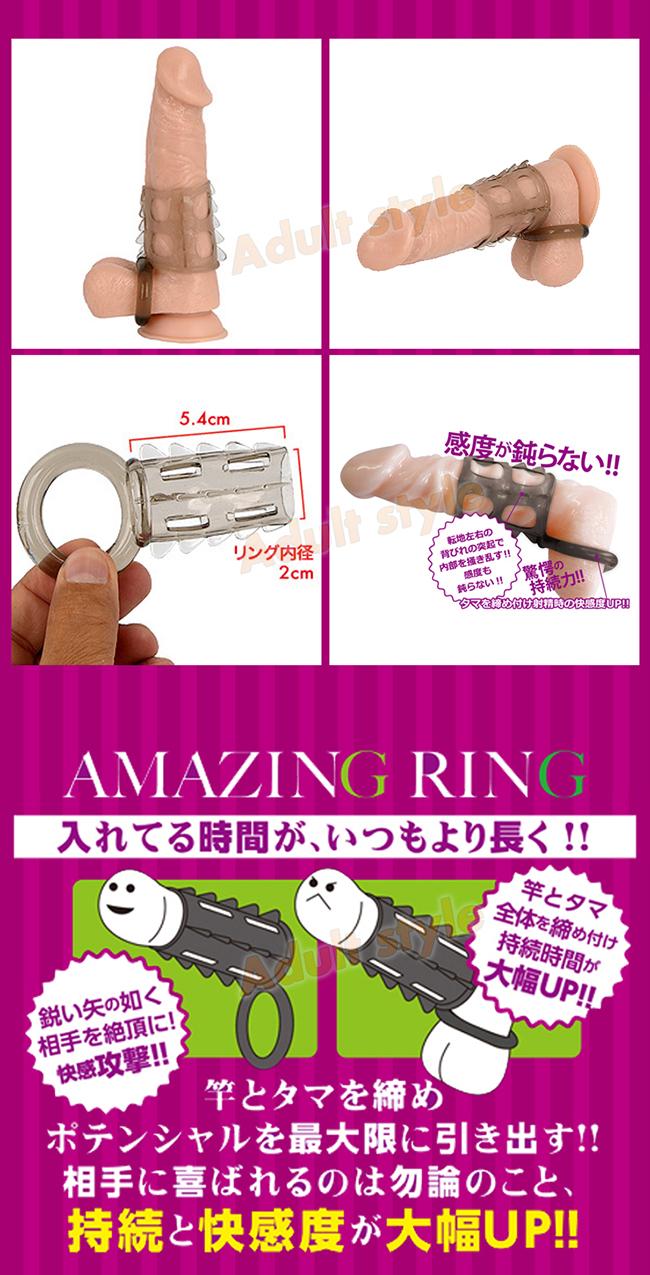 情趣精品-日本Love Cloud-竹箭吊索圓柱形持久環
