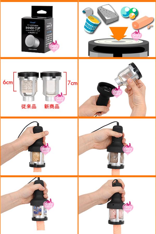 自慰器-日本進口R1-A10自由發揮替換杯