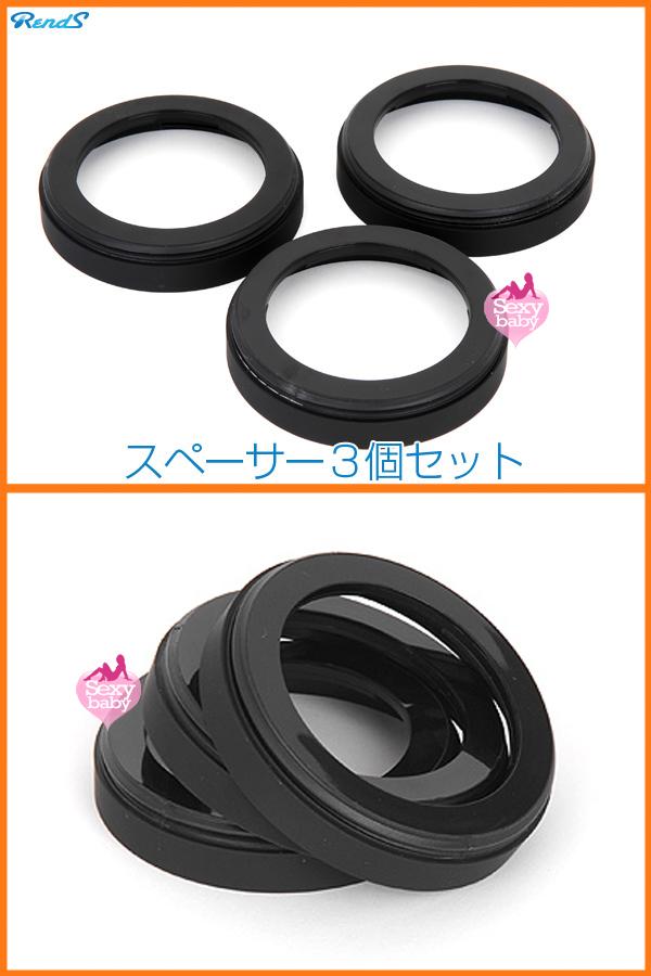 自慰套-日本進口R1-A10加長套環圈(3入)