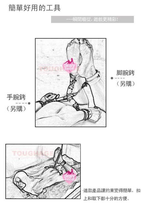 情趣精品-美國駭客Toughage-皮革配合(紅色)
