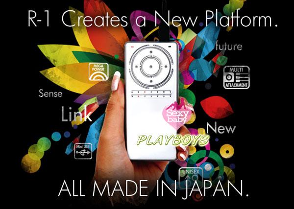 情趣精品-日本R1高科技旋風激震高速組