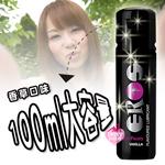 潤滑液-德國Eros-Aqua Sensations 頂級自然柔順水性潤滑液 30ml