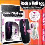 跳蛋-Rock'n roll強力微圓蛋