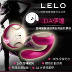 情趣精品-瑞典LELO-Luna Beads露娜聰明球