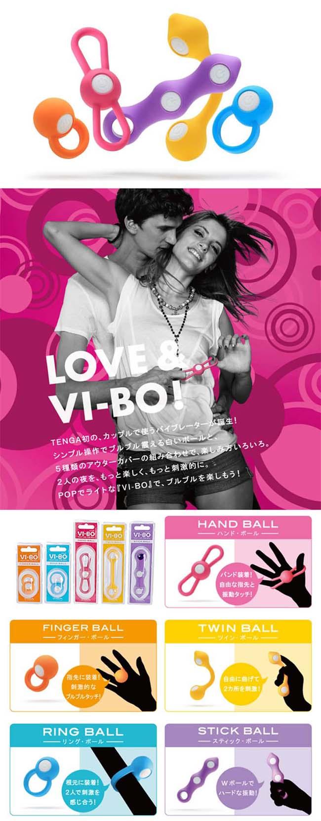 按摩棒-日本TENGA VI-BO球棒 VI-BO STICK BALL